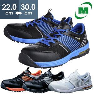 ミドリ安全 安全作業靴 エアHG ISA-801 静電 レディース メンズ 【油や水にも滑りにくい】 先芯入りスニーカー 紐タイプ [エアソール/エアクッション] [静電靴 静電安全靴 静電気防止 静電気