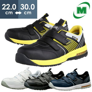ミドリ安全 安全作業靴 エアHG ISA-805 静電 レディース メンズ 【油や水にも滑りにくい】 先芯入りスニーカー マジックタイプ [エアソール/エアクッション] [静電安全靴 静電気除去] [黒ブラ