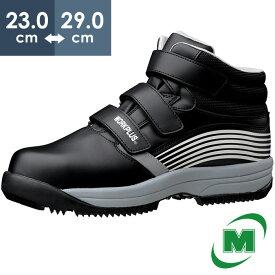 ミドリ安全 ワークプラス MPS-155 寒冷地用 メンズ レディース 安全作業靴 プロスニーカー 先芯 JSAA認定 【簡易防水/雪がつまりにくく、滑りにくい/雪上用】 スノーシューズ・スノーブーツ・冬靴・雪靴・ウィンターブーツ ブラック マジックタイプ ベルクロ