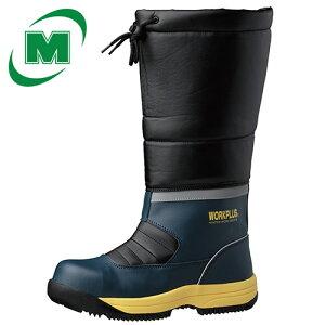 簡易防水仕様 寒冷地用 安全長靴 ミドリ安全 ワークプラス JSAA 先芯入りブーツ MPS-140 フード【雪がつまりにくく、滑りにくい/雪上用ソール】 スノーシューズ・スノーブーツ・冬靴・