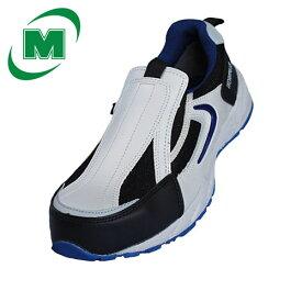 軽量! 安全作業靴 軽量 樹脂先芯 スニーカー スリッポン ワークプラス MJ333 シルバーグレー/ブルー [作業靴:蒸れない・通気性が良い・涼しい・快適]