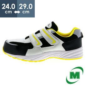 軽量! 安全作業靴 軽量 樹脂先芯 スニーカー マジック ワークプラス MJ355 シルバーグレー/イエロー [作業靴:蒸れない・通気性が良い・涼しい・快適]