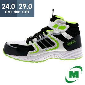 軽量! 安全作業靴 軽量 樹脂先芯 スニーカー ひも靴 ワークプラス MJ377 シルバーグレー/グリーン[作業靴:蒸れない・通気性が良い・涼しい・快適]
