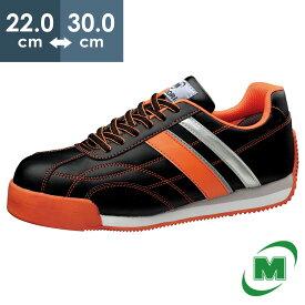 安全作業靴 ミドリ安全 男女兼用 軽量 樹脂先芯 スニーカー ワークプラスクラシック WPC111 ブラック×オレンジ