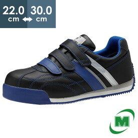 安全作業靴 ミドリ安全 男女兼用 軽量 樹脂先芯 スニーカー ワークプラスクラシック WPC555 ブラック×ブルー