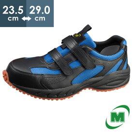 ミドリ安全 ヤネグリップ YG15 屋根上作業向け 先芯 JSAA認定 屈曲性が良く屈みやすい 滑りにくい 作業靴 [作業靴:蒸れない・通気性・涼しい] 安全作業靴 プロテクティブスニーカー プロスニーカー マジックタイプ ベルクロ [ブラック/ブルー] 23.5cm〜28.0cm・29.0cm