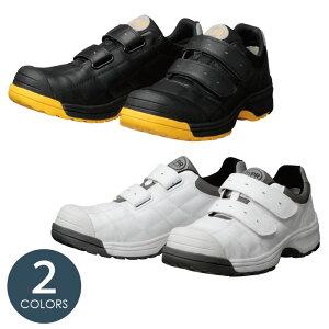 【大きいサイズ】ドンケル DONKEL ダイナスティ プロフェッショナル DYPRシリーズ Dynasty Professional JSAA認定 A種 先芯 耐滑 衝撃吸収 耐摩耗 撥水性 メッシュ 安全作業靴 プロテクティブスニーカ