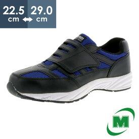 鋼製先芯 スニーカー安全作業靴 [ワークプラス] マジックタイプ かかと衝撃吸収 MPG-55 ブルー 22.5〜27.0・28.0・29.0(EEE)