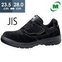 安全靴 JIS ミドリ安全 男女兼用 ワイド樹脂先芯 安全靴 スニーカー マジック G3555 ブラック 日本製