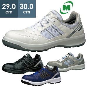 【大きいサイズ】安全作業靴 プロテクティブスニーカー プロスニーカー 先芯 JSAA認定 メッシュ ミドリ安全 安全靴 ワイド樹脂先芯 メッシュ スニーカー ひも G3690 大 [作業靴:蒸れない・通気