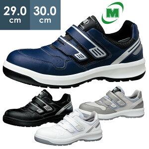 【大きいサイズ】安全作業靴 プロテクティブスニーカー プロスニーカー 先芯 JSAA認定 メッシュ ミドリ安全 安全靴 ワイド樹脂先芯 メッシュ スニーカー マジックタイプ ベルクロ G3695 大 [作