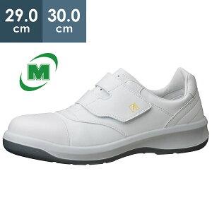 【大きいサイズ】静電安全靴 ミドリ安全 足ブレしない、安定感/3Dフットベッド クリーンルーム用 GCR596 フルCAP ホワイト 大 [静電靴 静電安全靴 静電気防止 静電気除去 帯電防止] 日本製