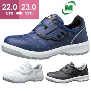 【小サイズ レディース】 安全作業靴 プロテクティブスニーカー プロスニーカー 先芯 JSAA認定 ミドリ安全 ワイド樹脂先芯 G3595 マジックタイプ ベルクロ 22.0〜23.0(EEE) 日本製