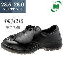 ミドリ安全 安全靴 プレミアムコンフォート PREMIUM COMFORT PRM210 甲プロMII メンズ...