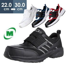 安全作業靴 ミドリ安全 男女兼用 超軽量 先芯入りスニーカー マジックタイプ ワークプラス・スーパーライト SL605