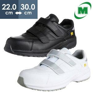 ミドリ安全 ワークプラス・スーパーライト SL615S 先芯 JSAA認定 超軽量 メンズ レディース[静電靴 静電安全靴 静電気防止 静電気除去 帯電防止] 安全作業靴 プロテクティブスニーカー プロス