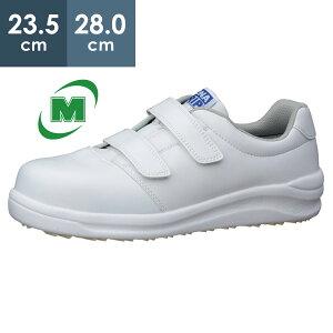 ミドリ安全 安全作業靴 プロスニーカー プロテクティブスニーカー 粉職場用 耐滑 コナグリップ CG700 先芯入り ホワイト スリッポン 滑りにくい靴 レディース メンズ 23.5-28.0cm EEE マジックタ