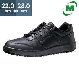 ミドリ安全 超耐滑 軽量 作業靴 ハイグリップ H711N 滑りにくい靴 男女兼用 レディース メンズ 厨房シューズ [キッチン・ホール・飲食店] ブラック 先芯無し