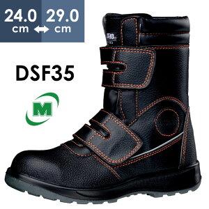安全作業靴 プロテクティブスニーカー プロスニーカー 先芯 JSAA認定 ミドリ安全 鋼製先芯 発泡ポリウレタン2層底作業靴 デサフィオ DSF35 EEEE ブラック