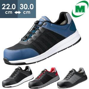 ミドリ安全 安全作業靴 プロテクティブスニーカー プロスニーカー 先芯 JSAA認定 先芯 高反発作業靴 クワンタムリープ Quantum leep QL-01 耐滑 セーフティシューズ メンズ レディース [ネイビー