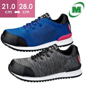 ミドリ安全 先芯入り ニット製 MWJ-710 レディース メンズ スニーカー 安全作業靴 プロテクティブスニーカー プロスニーカー 先芯 JSAA認定 セーフティシューズ ブラック/ネイビー 21.0-25.5cm(EE)