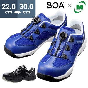 ミドリ安全 小指も守る安全靴 先芯入りスニーカー プロテクトウズ5 PF-117Boa 安全作業靴 プロテクティブスニーカー プロスニーカー 先芯 JSAA認定 ボア ダイヤル式 メンズ レディース ブラッ