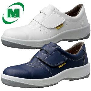 ミドリ安全 静電安全靴 MSN395 ワイド樹脂先芯 静電 マジックタイプ ベルクロ [静電靴 静電安全靴 静電気防止 静電気除去 帯電防止] 男女兼用 安全作業靴 プロテクティブスニーカー プロスニ