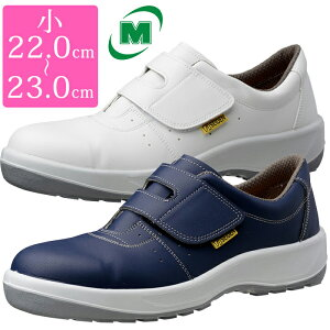 【小サイズ レディース】 静電安全靴 スニーカー ミドリ安全 安全作業靴 プロテクティブスニーカー プロスニーカー ワイド樹脂先芯 MSN395 静電 (マジックタイプ) ホワイト/ネイビー 小 22.0〜2