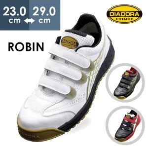 ディアドラ安全靴 DIADORA ロビン ROBIN RB-11 RB-22 RB-213 JSAA認定 マジックタイプ 耐滑 耐摩耗スーパーPUアウトソール 先芯 安全作業靴 プロテクティブスニーカー プロスニーカー [ホワイト,ブラッ
