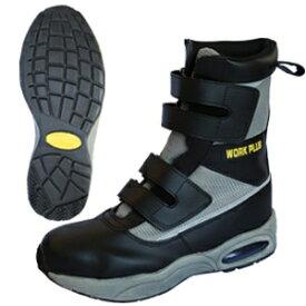 ミドリ安全 ワークプラス MPA-345 鋼製先芯 先芯 JSAA認定 先芯入スニーカー ブーツタイプ 安全作業靴 プロテクティブスニーカー プロスニーカー [グレイ] 24.0cm〜28.0cm・29.0cm(EEE)