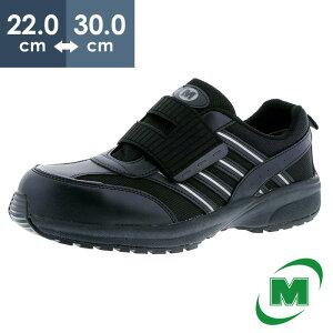 安全作業靴 プロテクティブスニーカー プロスニーカー 先芯 JSAA認定 先芯 [ワークプラス] マジックタイプ 超軽量 MJK-605 ブラック 22.0〜28.0・29.0・30.0(EEE)