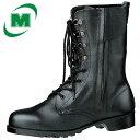 安全靴 ミドリ安全 鋼製先芯 ラバー1層底 ゴム底 安全靴 長編上靴 V2133N チャック ブ...