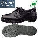 安全靴 ミドリ安全 MZ010J ブラック[耐滑 軽量 短靴]【23.5〜28.5cm】