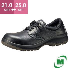 ミドリ安全 安全靴 プレミアムコンフォート PREMIUM COMFORT LPM210 レディース 新ワイド樹脂先芯 牛クロム革 ブラック 21.0-25.0cm 日本製