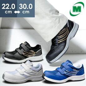 【新作 最新】 静電安全作業靴 ミドリ安全 男女兼用 [メンズ レディース] ワークプラス 先芯入りスニーカー SLS-700シリーズ[SLS-701/SLS-705] 静電 [静電靴 静電安全靴 静電気防止 静電気除去 帯電防止]