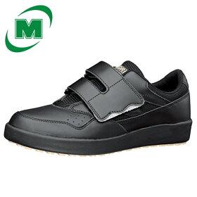 【大サイズ】滑りにくい靴【送料無料】ミドリ安全男女兼用超耐滑軽量作業靴ハイグリップH715Nブラック大