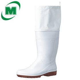【大サイズ】滑りにくい靴【送料無料】ミドリ安全男女兼用抗菌長靴ハイグリップHG2000Nスーパーフードホワイト大耐油耐薬超耐滑