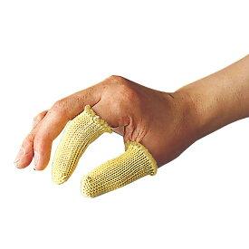 指サック ミドリ安全 耐切創 指先保護 MK-1S 10本入 ケブラー繊維 グローブ 作業手袋 作業用手袋 サイズS