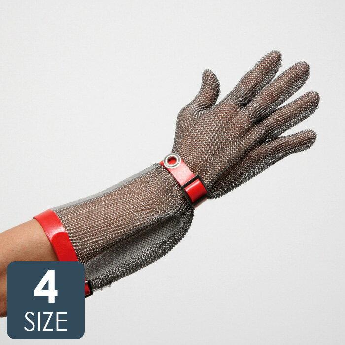 耐切創性手袋 鎖手袋 MST-550(M)PU 5本指 ロングマグネット 【ステンレス製切創防止手袋 左右兼用】 クサリ グローブ くさり 作業手袋 【SS/S/M/L】