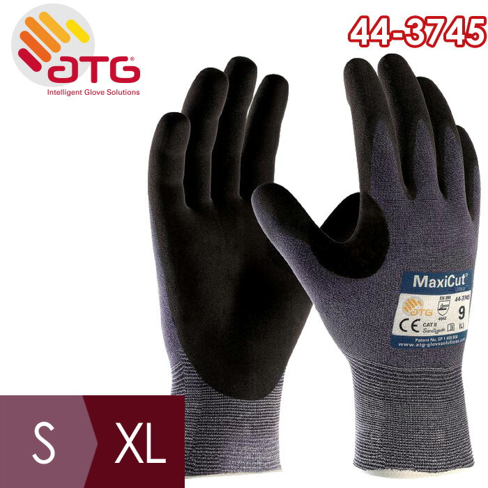 ATG(R) MaxiCut Ultra 44-3745 耐切創性作業手袋 EN388カットレベル5 [板金、破損したガラスの扱い、組立作業、メンテナンス等] 【S/M/L/XL】