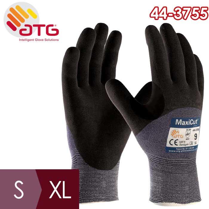 耐切創性作業手袋 ATGグローブ ミドリ安全 EN388カットレベル5 [板金、破損したガラスの扱い、組立作業、メンテナンス等] MaxiCut Ultra 44−3755 【S/M/L/XL】