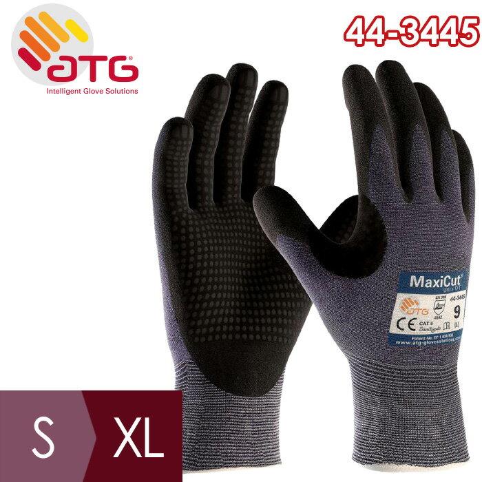 耐切創性作業手袋 ATGグローブ ミドリ安全 EN388カットレベル5 グリップ機能強化 [板金、破損したガラスの扱い、組立作業、メンテナンス等] MaxiCutUltraDT 44−3445 【S/M/L/XL】