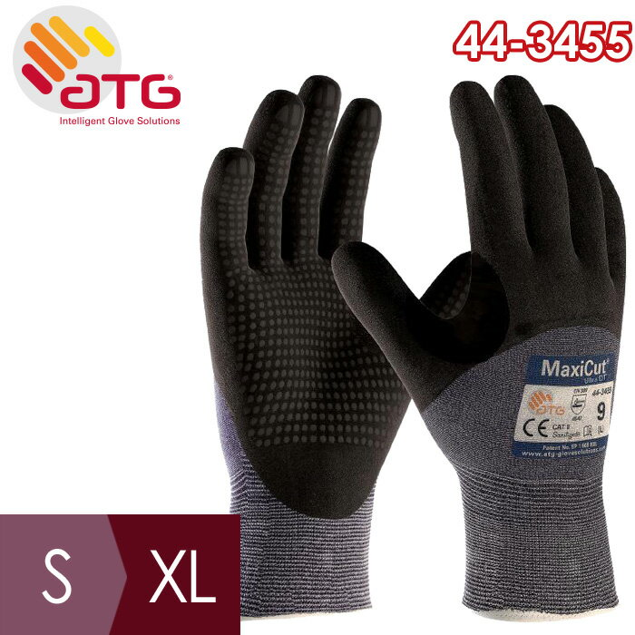 ATG(R) MaxiCut UltraDT 44-3455 耐切創性作業手袋 EN388カットレベル5 グリップ機能強化 [板金、破損したガラスの扱い、組立作業、メンテナンス等] 【S/M/L/XL】