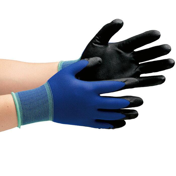 グローブ 作業手袋 作業用手袋 ハイグリップ 10枚入 【物流向けにオススメ】 【薄手コーティングでフィット感抜群!】 ニトリル背抜き手袋 MHG-150 ニトリル手袋 10双/袋 [SS/S/M/L]