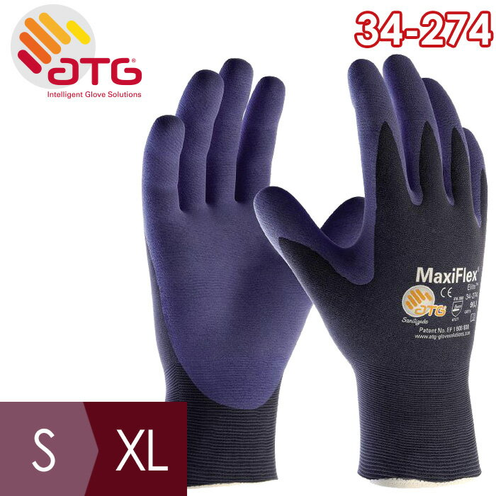最薄精密作業手袋 ATGグローブ ミドリ安全 [小型部品の組立作業、仕上げ作業、メンテナンス等] MaxiFlex Elite 34−274 【S/M/L/XL】