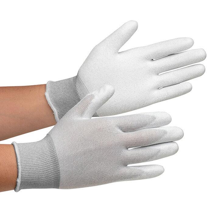静電気拡散性手袋 ミドリ安全 MCG−800(手のひらコーティング) 作業手袋 作業用手袋 10双/袋 [SS/S/M/L/LL] 【ランキングにランクイン】