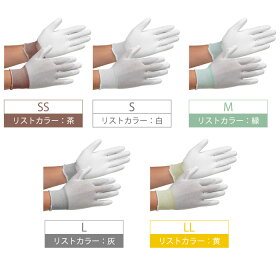 静電気拡散性手袋ミドリ安全MCG−800(手のひらコーティング)SS〜LL10双/袋【ランキングにランクイン】