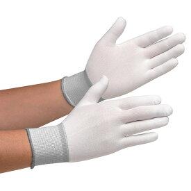 作業手袋 組立検査 品質管理用 【ノンコートタイプ】 MCG-702 グローブ 作業手袋 作業用手袋 10双入