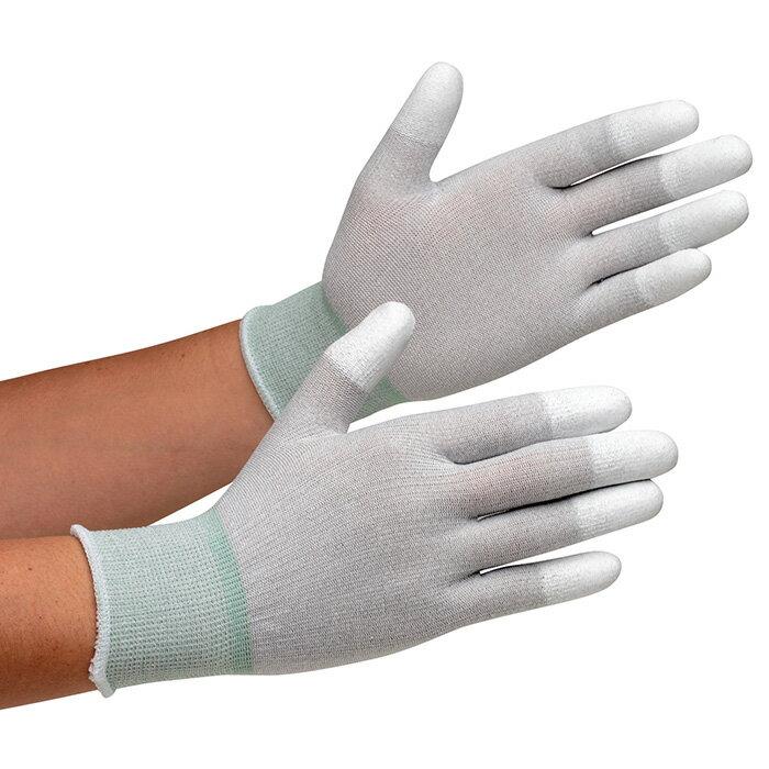 静電気拡散性手袋 ミドリ安全 MCG−801(指先コーティング) 作業手袋 作業用手袋 10双/袋  [SS/S/M/L/LL]【ランキングにランクイン】