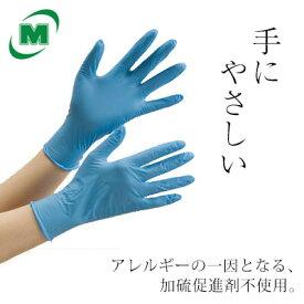 使い捨て手袋 レギュラータイプ【100枚入】 [食品衛生法適合品] 【手に優しい 手荒れしにくい ゴム手袋】 キマックスセブンスセンス [ベルテ737 薄手] ブルー 【粉なし】 [ディスポ/グローブ 作業手袋 作業用手袋/キッチン][SS/S/M/L/LL]